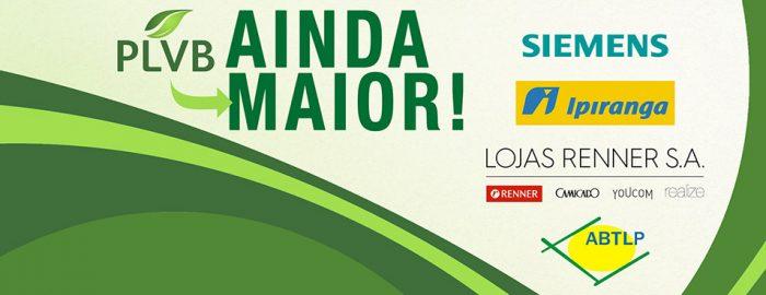 Ipiranga, Lojas Renner e Siemens conheça as novas Empresas Membro do PLVB